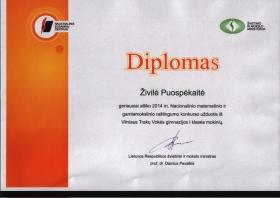 diplomas-1