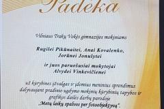 PADEKA2