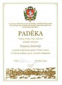 padeka-t-jancenko-2011